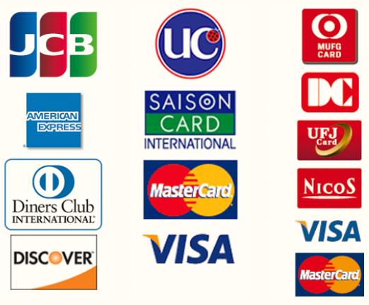 くすのき歯科医院で利用可能なクレジットカード一覧