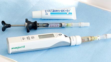 表面麻酔及び歯科電動注射器