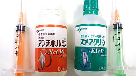 EDTA(スメアクリーン)次亜塩素酸ナトリウム