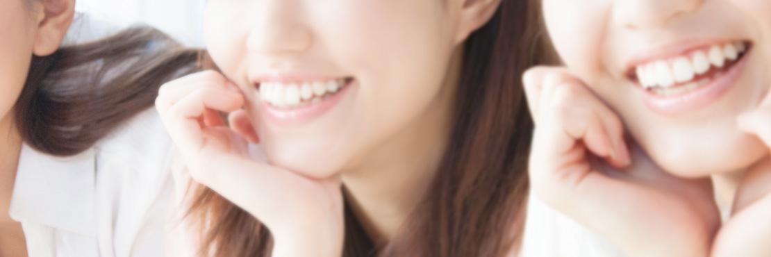 くすのき歯科医院の矯正治療